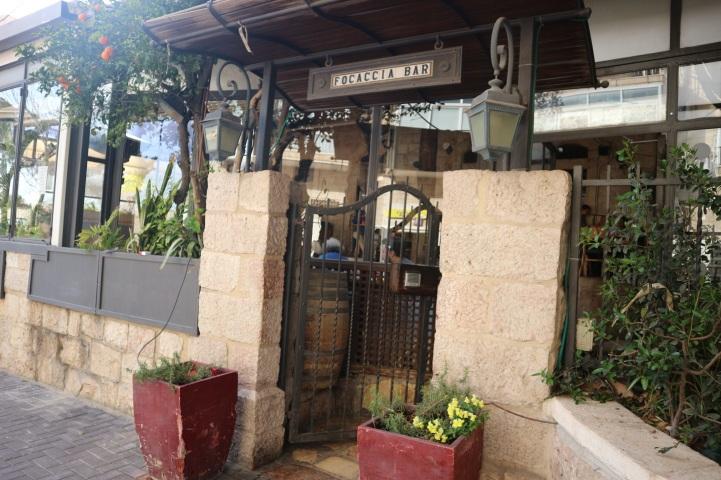 Focaccia Bar hotspot Jeruzalem