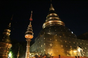 Loy Krathong at the Wat Phra Singh